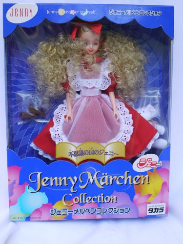 Japanese Jenny Marchen Collection (1998)