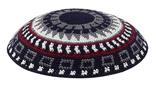 Zion Judaica Knit Quality Kippot for Affairs or Everyday Use Single or Bulk Orders - Optional Custom Imprinting Inside for Any Event (1PC, Black Body with Grey Maroon White Supreme Quality) ()
