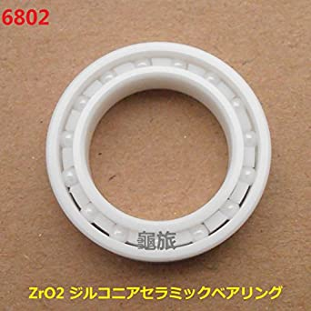6802 Full Complement Ceramic Bearing 15*24 mm Metric Automation