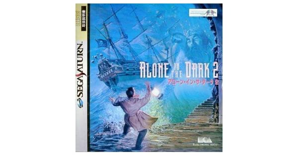 Amazon Com Alone In The Dark 2 Japan Import Video Games