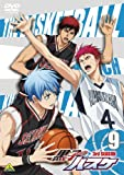 黒子のバスケ 3rd SEASON 9 [DVD]
