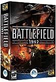 Battlefield: 1942 - PC