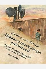 Afghaanse spreekwoorden geïllustreerd: Afghan Proverbs in Dutch and Dari Persian (Dutch Edition) Paperback