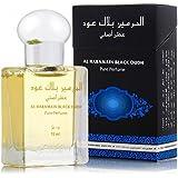 Al Haramain Black Oudh Parfum - Base d'huile Oud Attar 12ml