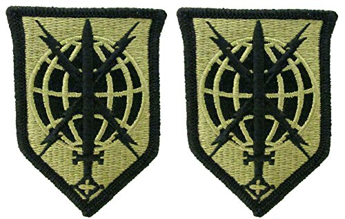 Military Intelligence Readiness Command OCP Patch - Scorpion W2 - 2 PACK