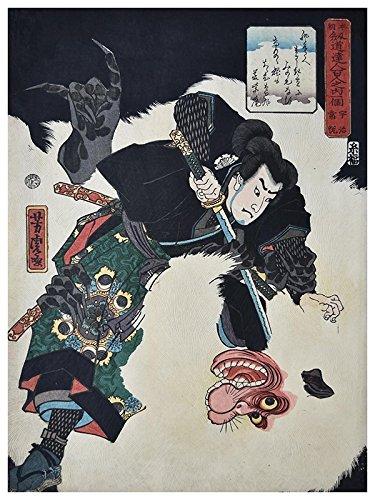 (Ninja Poster Japanese Wall Art Asian Woodblock Vintage Reproduction 12x16 J388)