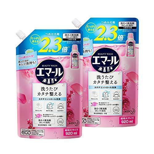 【まとめ買い】エマール 洗濯洗剤 液体 おしゃれ着用 アロマティックブーケの香り 詰め替え 920ml×2個