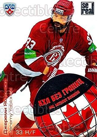 Amazon.com: (CI) Jeremy Yablonski Hockey Card 2012-13 Russian KHL AS Series Without Borders 3 Jeremy Yablonski: Collectibles & Fine Art