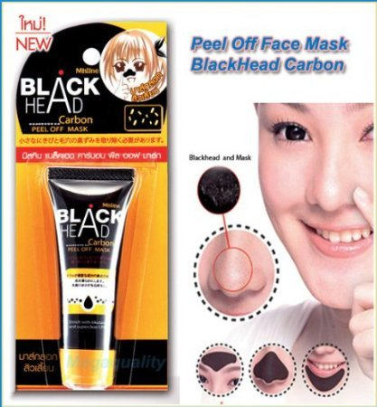 Blackhead Carbon Charcoal Peel Off Face Mask X 4 Pieces