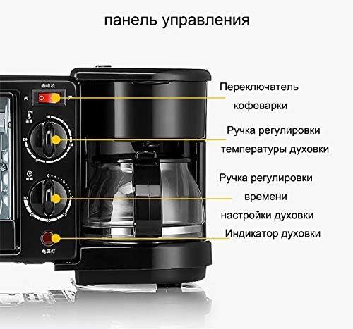 PLEASUR 3-in-1 ontbijtmachine, 600 W, koffiezetapparaat + 750 W Teppanyaki + 750 W ovenbrood, bakmachine, brood, gebakken gelei/koffiezetapparaat, zwart
