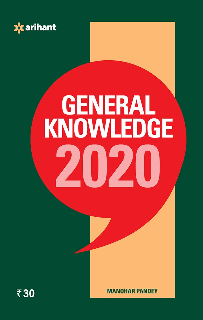 General Knowledge 2014 Ebook
