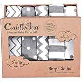 : CuddleBug Baby Burp Cloths - 5 Pack of Super Absorbent 100% Cotton Burp Towels for Baby Boy or Girl - Can be Used as a bib, washcloth or Security Blanket!