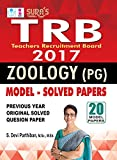 TRB Zoology (PG) Previous Years Model Solved Papers 2017