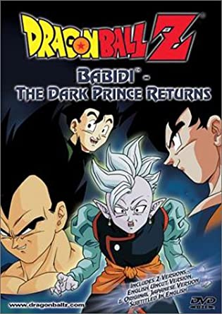 Amazon Dragon Ball Z Babidi Dark Prince Returns Doc Harris Unique Bownloab Rade Ba Idi
