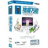 携帯万能 for Macintosh DoCoMo FOMA / SoftBank 3G用