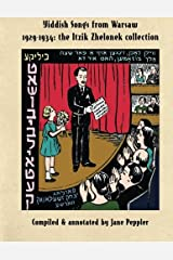 Yiddish Songs from Warsaw 1929-1934: The Itzik Zhelonek Collection Paperback