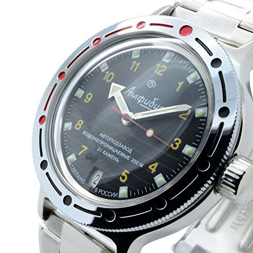 (Vostok Amphibian New 420270/ 2416b Russian Military Divers Automatic Mens Watch 200m)