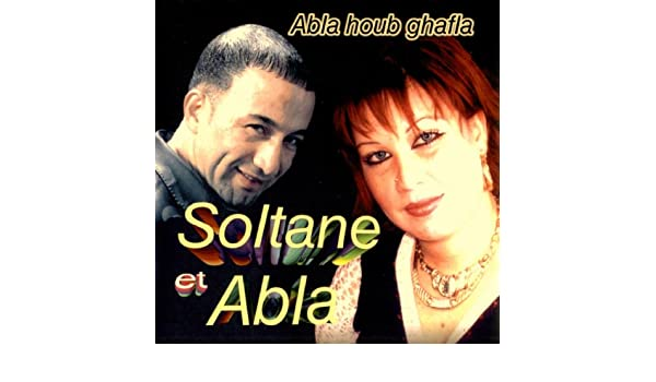 soltane et abla mp3