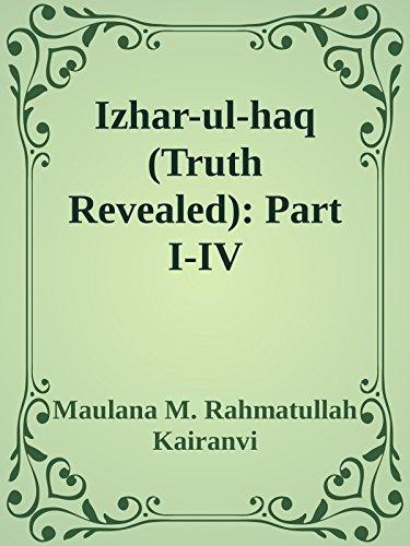 urdu izhar book ul pdf in haq
