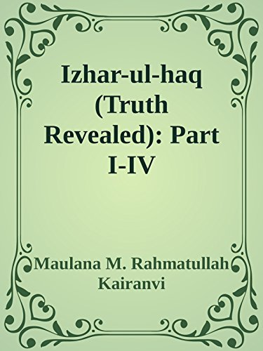 Izhar Ul Haq Book