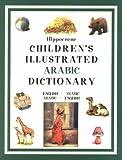 Hippocrene Children's Illustrated Arabic Dictionary: English-Arabic/Arabic-English (Hippocrene Children's Illustrated Foreign Language Dictionaries) (English and Arabic Edition)