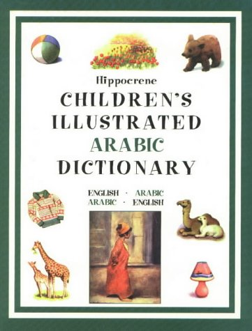 Hippocrene Children's Illustrated Arabic Dictionary: English-Arabic/Arabic-English (Hippocrene Children's Illustrated Fo