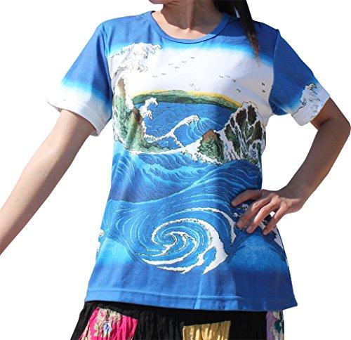 Raan Pah Muang RaanPahMuang Brand Utagawa Hiroshige Naruto Whirlpools Ladies T-Shirt, Large
