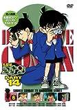 Detective Conan: Part 14, Vol. 6 [Region 2]