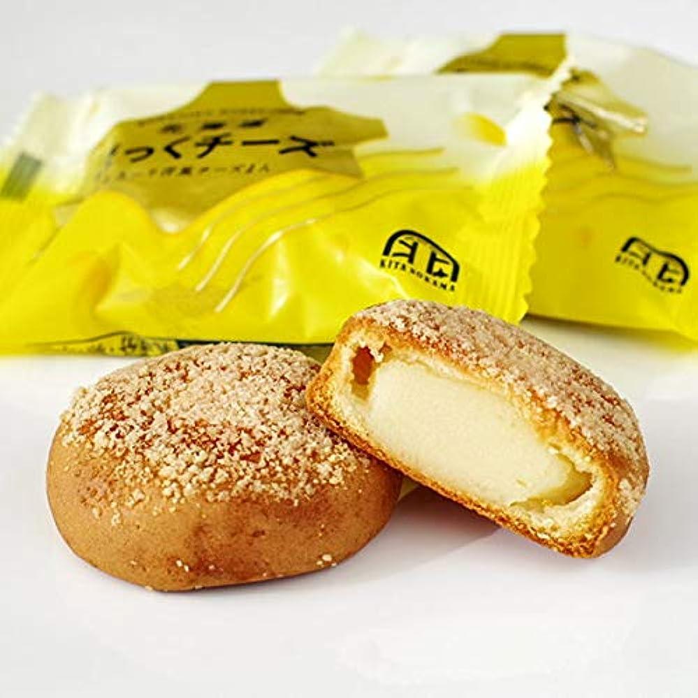 鉄取り壊す通り生 チーズ饅頭 一五九二 (ヒゴクニ) 和菓子 6個入り お土産 ギフト
