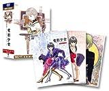 【特典CD・解説書付】電影少女 VIDEO GIRL AI DVD Complete BOX