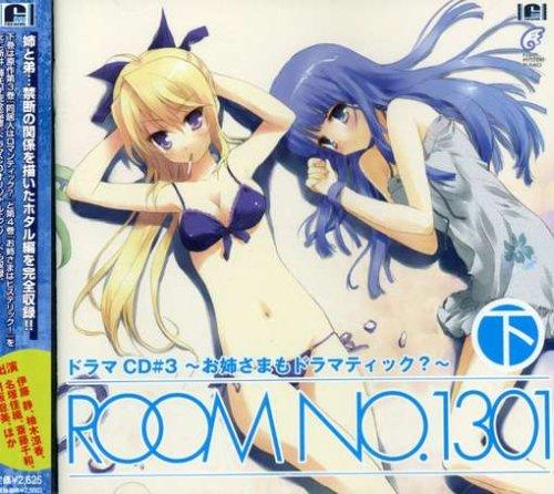 Vol. 2-Room No 1301 Drama CD #3