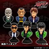 Adversity Burai Kaiji transgression proceedings Hen Kaiji bust Trading Figures