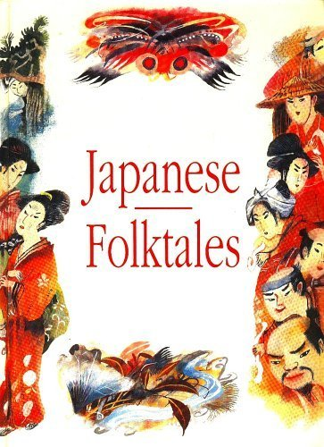 Japanese Folktales: Stories About Judge Ooka: Venceslava ...