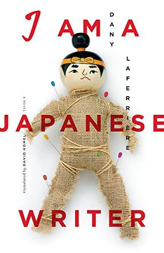I Am a Japanese Writer: A Novel