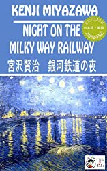 Night on the Milky Way Railway - Bilingual Version Bilingual Japanese Classics (Japanese Edition)