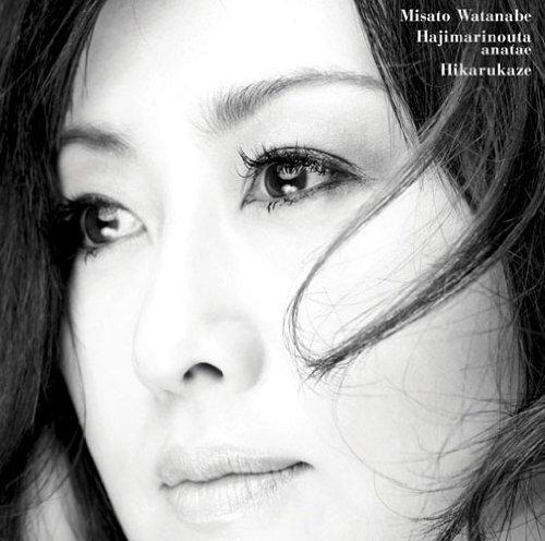 HAJIMARI NO UTA, ANATAE/HIKARU KAZE(ltd.) by SONY MUSIC ENTERTAINMENT JAPAN