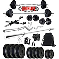 IRONLIFE FITNESS 20 KG PVC Combo Leather Home Gym and Fitness Kit