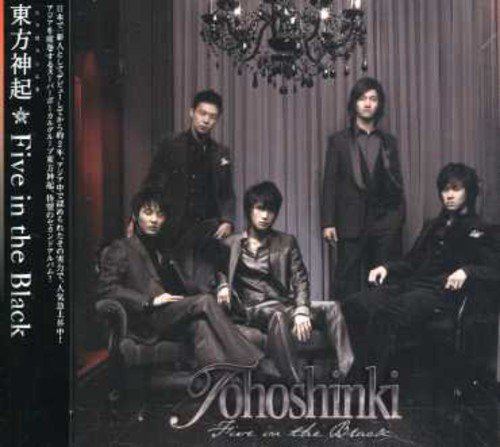 Tohoshinki - Five in the Black (Japan - Import)