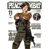 PEACE COMBAT 2018年11月号
