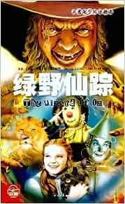 Oz(Chinese Edition): HUANG LU (MEI GUO) LAI MAN FU LAN KE ...