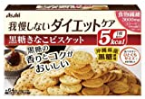 Reset body brown sugar flour biscuits (16 sheets * 4 bags input) / reset body (cookie biscuit diet food) by Reset body