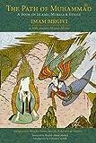 The Path of Muhammad: A Book on Islamic Morals & Ethics by Imam Birgivi (Spiritual Classics)