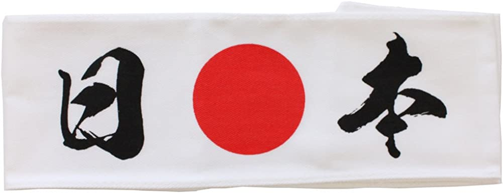 Japanese Hachimaki Headband Victory MUST WIN HISSHO KANJI Ninja Bandana Vintage