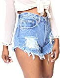 Haola Women's Juniors Denim High Waist Distressed Cutoff Shorts Blue L