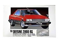 マイクロエース 1/24 オーナーズ24 No.11 `83 スカイライン 2000ターボRSの商品画像