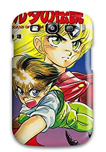 New Style 6523165K42645032 Durable Protector Case Cover With The Legend Of Zelda Manga Hot Design For Galaxy S3