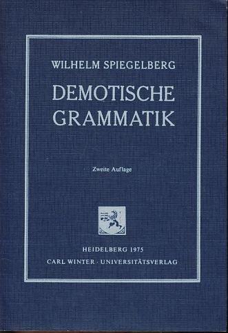 Demotische Grammatik