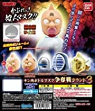 Kinnikuman Kin meat bottle mask battle Round 3 [1. Super Phoenix] (single)