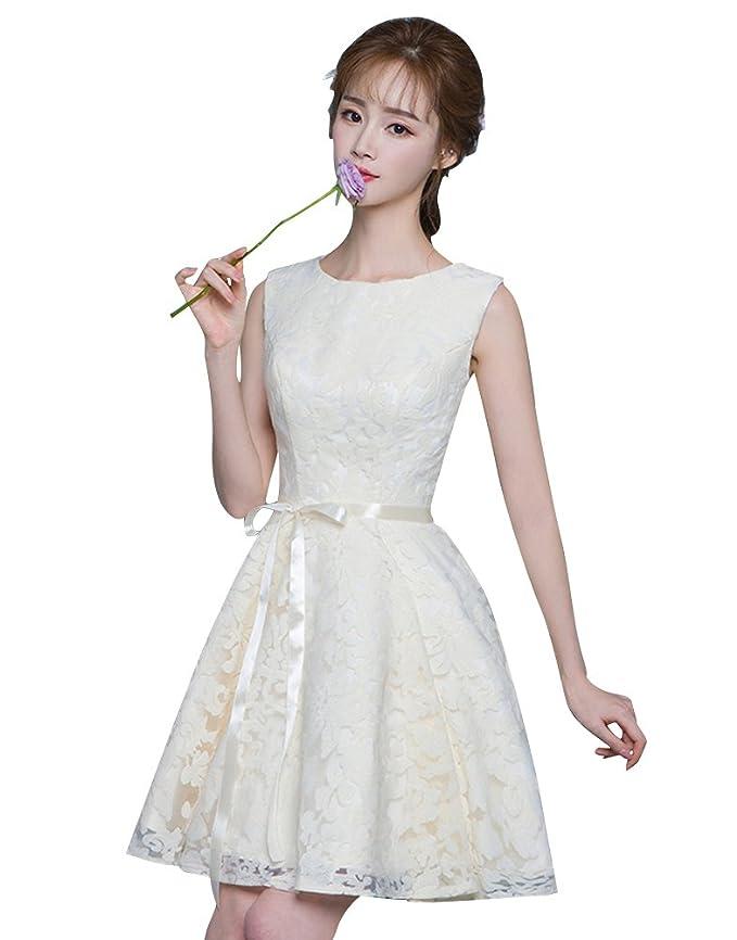Beauty-Emily Abendkleider Für Hochzeit Damen Kurz Plus Elegant ...
