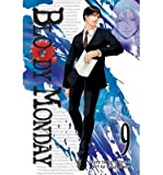 BY Ryumon, Ryou ( Author ) [{ Bloody Monday, Volume 9 (Bloody Monday #09) By Ryumon, Ryou ( Author ) Jan - 22- 2013 ( Paperback ) } ]